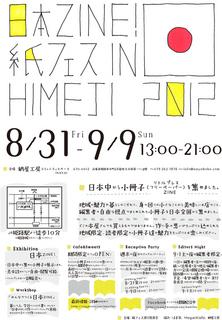 kamifesA4-2.jpg